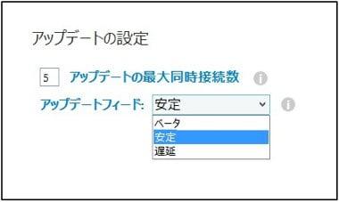 Emsisoft Anti-Malware 11 新アップデートフィード機能